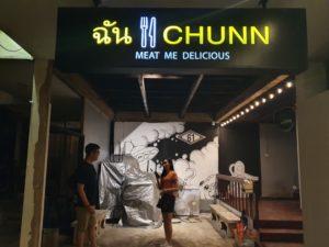 CHUNN