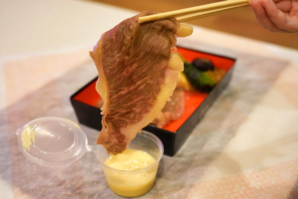 鮨みさきの近江牛